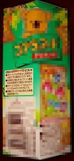 菓子への商標登録表示