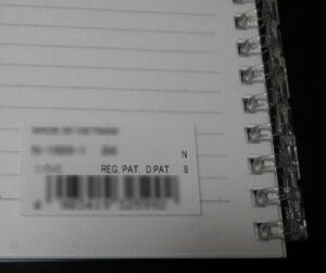 リーフ差替式ノートへの特許表示