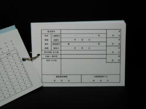 知財管理カードの基本セット