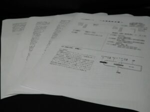 特許請求の範囲の読み方/書き方